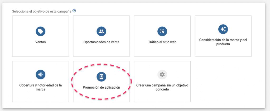 EMMA - Google Ads Objetivos